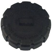 Радиатор охлаждающей жидкости расширительный бак крышка 2105010615 для Chrysler Mercedes-Benz