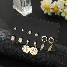 elegant simulated pearl crystal rhinestone stud earrings for women girl golden geometric metal statement earrings gift elegant crystal rhinestones stud earrings for women accessories jewelry fashion women earrings statement girl gift