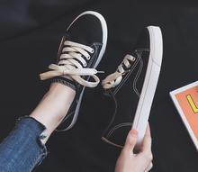 White sneaker breathable espadrilles summer classic flat casual shoes simple generous 2019 women sneakers zapatos mujer