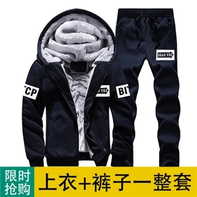 2018 New Style Autumn And Winter Men'S Wear Thick Plus Velvet Hoodie Suit Sports Casual Men Warm