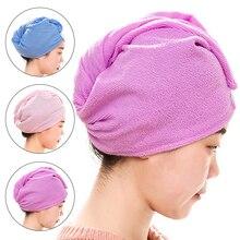 New Ladies Bathroom Hair Drying Cap Super Water-Absorbent Microfiber Hair Towel Makeup Cosmetics Bath Cap for Women Ponytail Hat