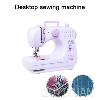 Household sewing machine Small desktop multifunctional Electric hemlock eating thick reverse manual sewing machine