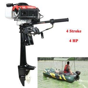 4-тактный рыбачьих лодок двигателя надувная лодка с подвесным двигателем топливо морской двигатель 4,0 лошадиных сил 57CC с воздушным охлажден...