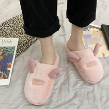 Купить с кэшбэком Indoor Warm Women Slippers Cute Animal Winter Fur Home Shoe Female Girl Nonslip Cotton House Flat Slippers Plush Indoor Footwear