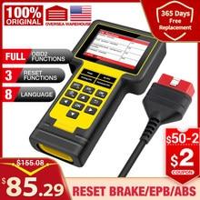 Thinkcar Thinkscan 600 ABS/SRS OBD2 Scanner TS600 oil/TPMS/EPB reset OBD2 code reader PK CR619 AL619