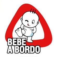 Adesivo per auto divertente adorabile bambino A Bordo Bebe A Bordo automobili decorazione decalcomania in vinile impermeabile, 15cm * 14cm