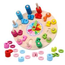 Montessori Educational Toys Digital Logarithm Clock Pairing Calculation Circle Children Wooden Early Education Toy Kindergarten