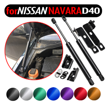 Front Hood Bonnet Modify Gas Struts Shock Damper for Pathfinder R51 Nissan NAVARA D40 2005-2015 for Suzuki Equator Lift Support