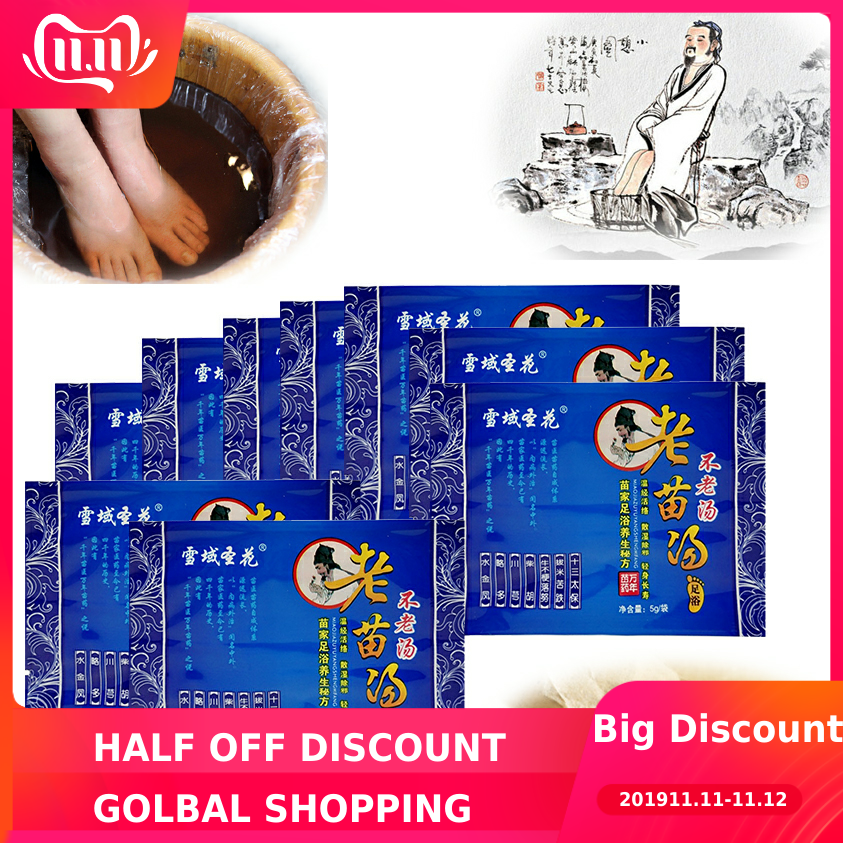 Chinese Natural Herb Foot Bath Powder,Strengthen Blood Circulation Detox/Slimming/ Improve Sleeping, Your Health Guardian