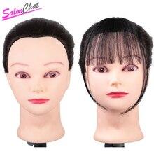 Бразильские человеческие волосы на клипсах, объемные воздушные челки для женщин, невидимые бесшовные волосы Remy, сменные парики