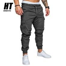 Streetwear Mens Cargo Jogger Pants Skinny Casual Pants Mens Fashion Slim Fit Trousers New Fashion Hip Hop Harem Pencil Pants