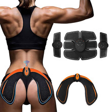 EMS Electric Muscle Stimulator Hip Arm Fitness Buttock Abdominal Lifting Trainer Weight Loss Body Slimming Massage Fat Burning