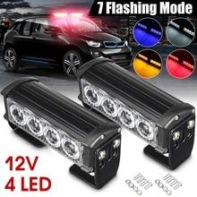 2pcs 12V רכב LED Strobe אזהרת אור מהבהב חירום אור אות יום ריצה מנורת רכב אוטומטי משאית SUV קרוואן אוטובוס