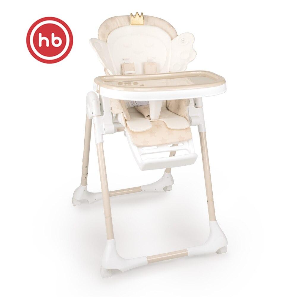 Cadeiras de bebê feliz wingy alta cadeira para crianças alimentação para meninos e meninas para mesa do bebê recém-nascido areia bege
