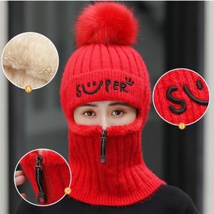Image 5 - ブランド冬の帽子セット女性ニットウール帽子マスク女性暖かいベルベット厚手のサイクリングビーニーskullies帽子女性襟ジャンパーキャップ