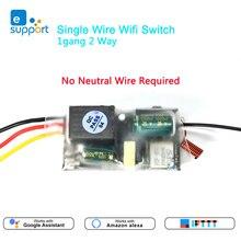 Модуль Wi Fi eWelink с одним проводом, 1 клавиша, 2 канала, RF433Mhz, без нейтрального провода, требуется работа с Alexa и google home 220 240 В