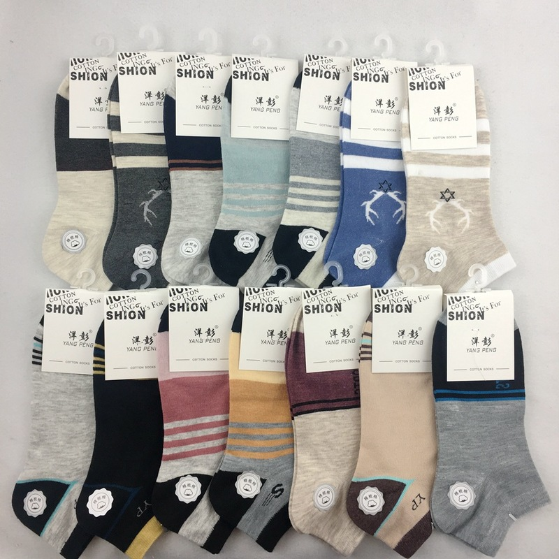 10 Pieces=5 Pairs Cotton Boat Socks Men Color Multi-flower Sweat-absorbent Breathable Sock Men 2020 Spring Summer