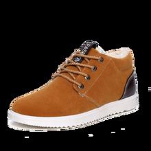 YeddaMavis Boots Brown Snow Warm Plus Velvet Men Winter Ankle New Lace Up Shoes Man Zapatos De Hombre