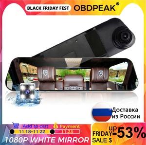 Car Dvr Dual Lens Car Camera White Rearview Mirror Recorder With Rear View Camera Video Registrator Auto Vehicle Dvr Dash Cam