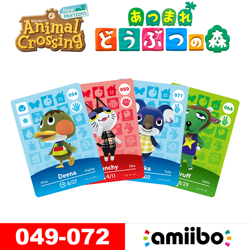 Animal Crossing New Horizons Amiibo Villagers Card Most Popular Raymond/Audie/Marshal/Judy/Sherb/Diana Series Card 1 (049-072)