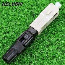 Kelushi especial por atacado acoplador incorporado tipo sc 62.5mm multimodo de fibra óptica conector rápido splice 10 unidades/lotes adaptador
