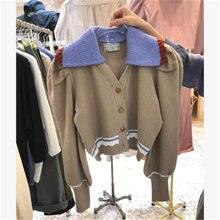 Женский вязаный свитер корейский шикарный Повседневный Кардиган