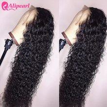 Perruque Lace Closure Wig brésilienne bouclée – AliPearl, cheveux naturels, 4x4, Deep Part, pour femmes africaines
