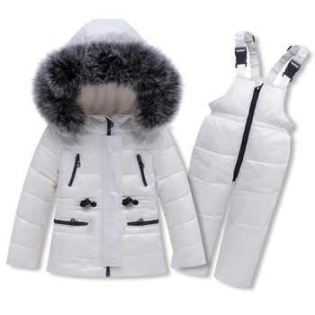 HSSCZL 2019 Children Clothing Set Jumpsuit Snow Jacket+bib Pant 2pcs Set Baby Boy Girls Duck Down Jacket Coat winter fur 2-6A - DISCOUNT ITEM  51% OFF All Category