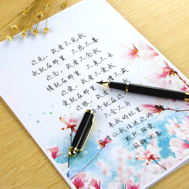 Chinese-style Creative Writing Paper Beautiful Classical Pen Calligraphy Paper Ink Rhyme Letterhead Paper Hua Jian Writing Paper