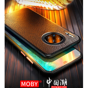 Image 5 - 2019 New Genuine Leather Back Protective Shell Skin for Huawei Mate 30 Case Luxury Accessories for Huawei Mate 30 Pro Funda Capa