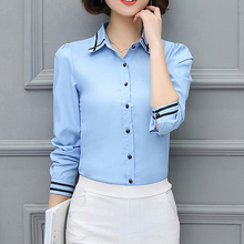 Women Shirts Elegant Cotton Blouse Shirt Plus Size Korean Fashion Solid Womens Tops and Blouses