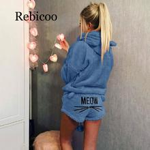 New pajamas set autumn and winter fur shirt shorts warm womens home underwear cat