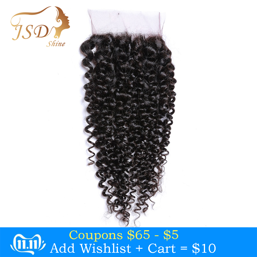 JSDShine Hair Brazilian Kinky Curly Lace Closure 8-20 Inch 4*4 Free Part Remy Natural Color Human Hair Closure Free Shipping