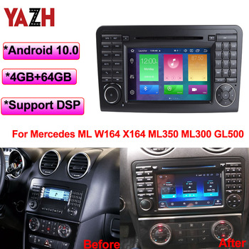 4+64GB Auto Radio Multimedia Player For Mercedes ML W164 X164 ML350 ML300 GL500 ML320 ML280 GL350 Android 10.0 GPS Navigation image