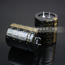 2PCS NICHICON KG Typ II 50V6800UF 35x40mm Gold Tune 6800UF 50V audio 6800U verstärker filterung 6800 UF/50 V Typ 2