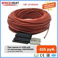 УГЛЕРОДНЫЙ кабель для теплого пола, провод из углеродного волокна для отопления, электрический обогреватель, инфракрасный обогревающий ка...