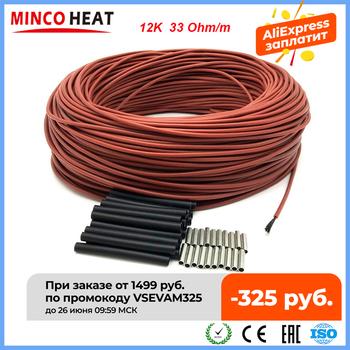 Niski koszt węgla ciepły kabel podłogowy przewód grzejny z włókna węglowego elektryczna gorąca linia nowy kabel ogrzewanie na podczerwień tanie i dobre opinie MINCO HEAT CN (pochodzenie) Rohs Silicone rubber 150 w m2 CF-12-R 220 v Części do ogrzewania podłogowego Podłogowe przewody grzejne