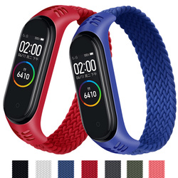 Bracelet for Mi band 5 Strap Nylon Braided Solo Loop pulseira bracelet Miband4 Miband5 Wristband for xiaomi Mi band 4 3 strap