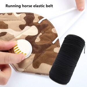200 ярдов 3 мм маска веревка ремень с ушками веревка очки одежда веревка полиэстер прогулочная лошадь эластичная лента