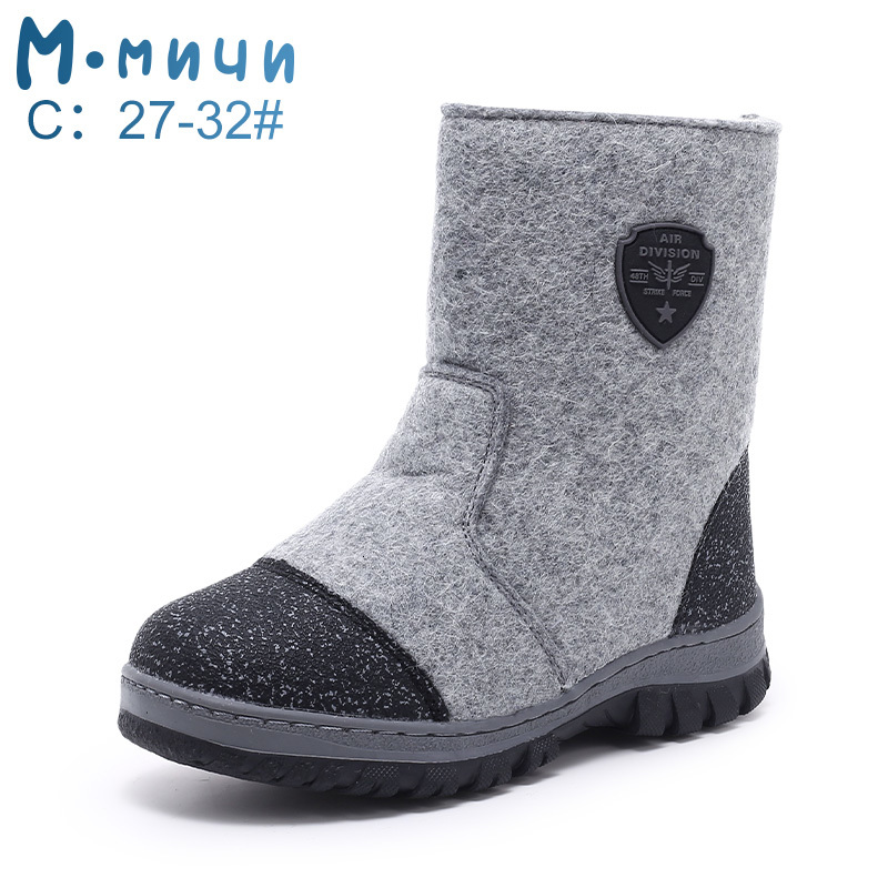 MMnun Kid's Boots Felt Boots For Boys Warm Children's Winter Shoes Wool Felt Shoes Anti-slip Size 27-32 ML9435