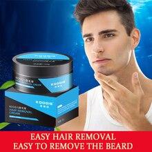 KOOGIS Body hair removal cream women men face hair remove epilator hand cream depilatory epilation Painless Depilation Natural