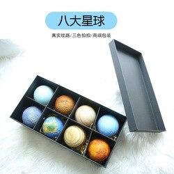 Sistema Solar 3D Ocho Estrellas noche luz conjunto de caja de regalo iluminación Luna creativa Luz de luna decoración de la luz de noche de Jumbo regalo de luz de noche