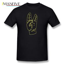 Manson T-Shirt Men Print Danny Phantom Logo 100 Cotton T Shirts Summer Short Sleeve Shirt Casual Music Tee Plus Size