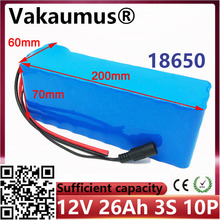 цена на Lithium battery 12V with bms 18650 12V 26Ah Rechargeable Lithium Battery Pack for Hunting Xenon Fishing Lamp Outdoor Source