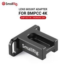 SmallRig Camera Ống Kính Metabones Adapter Hỗ Trợ Cho BMPCC 4K 2247