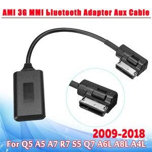 Bluetooth ModuleAdapter AMI MMI, Aux кабель, беспроводной аудиовход, Aux радио, мультимедийный интерфейс для Audi Q5 A5 A7 R7 S5 Q7 A6L A8L A4L