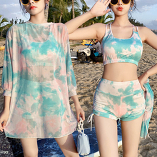 2020 Three Piece Girl's Swimsuit Splitting Long Sleeve for Sun Protection