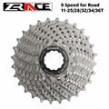 Zracing велосипедная кассета 9 скоростной дороги/MTB велосипед freewheel 11-25T / 28T / 32T / 34T / 36T, совместима с Alivio / Acera / SORA