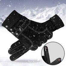 Men Gloves Autumn Winter Warm Imitation Fur Mittens Touch Screen Suede Men's Leather Warm Plus Velvet Riding Gloves