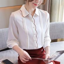 Корейские женские рубашки шифоновые блузки с вышивкой Офисная